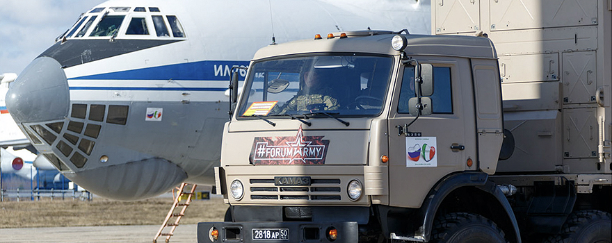 Russia's aid arrived in Italy in the middle of the pandemic crisis [Russian Defense Ministry]