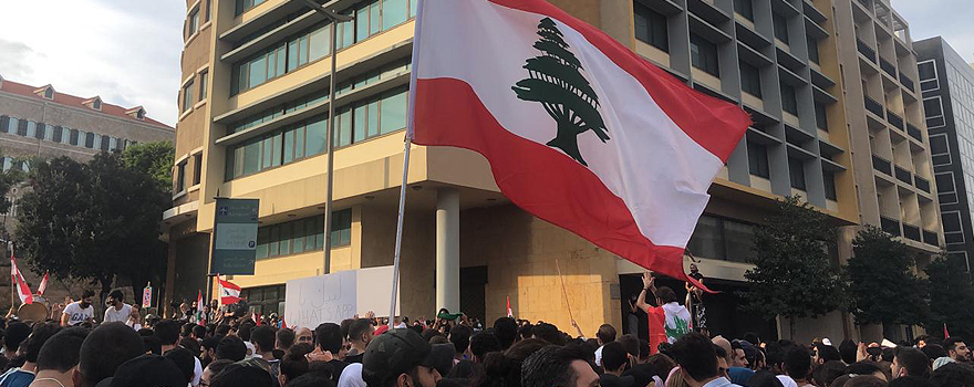 A demonstration in Beirut as part of 2019 protests [Wikimedia Commons]