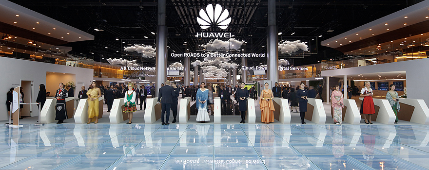 Stand de Huawei en el Mobile World Congress 2017