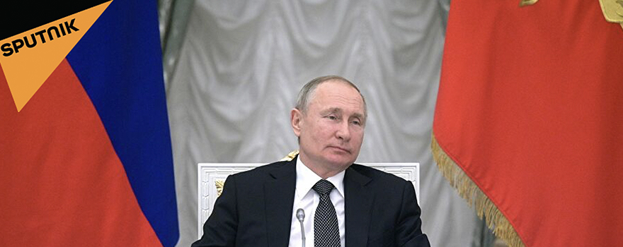 A picture of Vladimir Putin on Sputnik's website