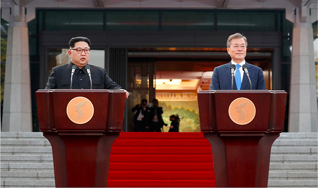 Joint statement by the leaders of North and South Korea, in April 2018 [South Korea Gov.]