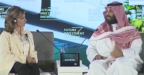 Statement by MBS in a conference organized in Riyadh in October 2017 [KSA]