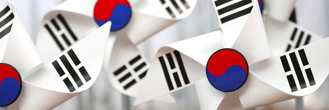 South Korea. Political Risk Report, May 2021