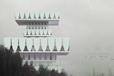 Máster en Diseño Arquitectónico